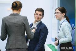 Конкурс Лидеры России - финал. День второй. Сочи