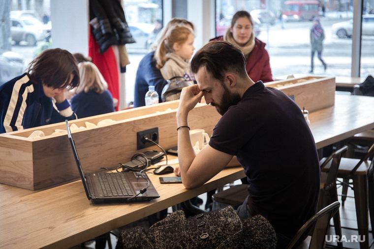 Заведения на Малышева/Луначарского. Екатеринбург, ноутбук, кофейня, мужчина, депрессия