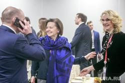 Российский инвестиционный форум в Сочи 2018. Первый день. Сочи