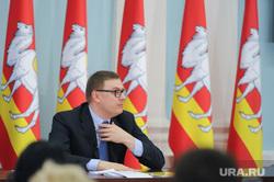 Пресс-конференция врио губернатора Алексея Текслера. Челябинск