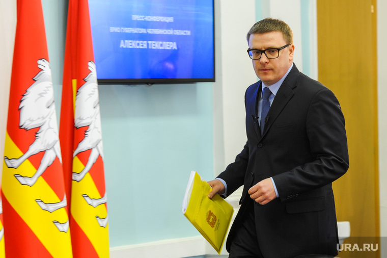 Пресс-конференция врио губернатора Алексея Текслера. Челябинск, портрет, текслер алексей