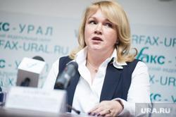 Пресс-конференция, посвящённая первым итогам работы системы банковских переводов «Быстрые платежи». Екатеринбург