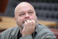 Круглый стол по итогам первого Уральского кинофестиваля. Екатеринбург