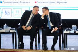 Агросовещание с Алексеем Текслером в ЮУГАУ. Челябинск