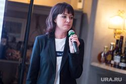 Презентация журнала HAPPY в ресторане Castorka. Екатеринбург