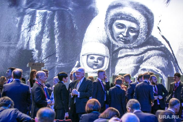 V Международный арктический форум, первый день. Санкт-Петербург, арктический форум