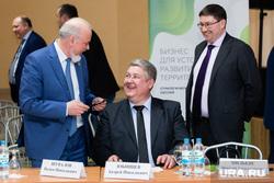 Стратегическая сессия «Бизнес для устойчивого развития территории». Сургут