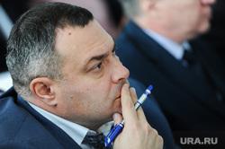 Областное совещание при Губернаторе Челябинской области. Челябинск