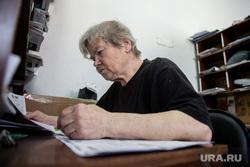Работа почтового отделения. Сургут