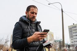 Пост мониторинга атмосферного воздуха. Челябинск