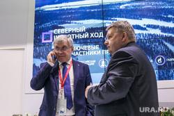 V Международный арктический форум, второй день. Санкт-Петербург