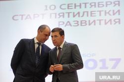 Подписании соглашения между компанией Т-Плюс и властями Свердловской области о создании в Академическом районе Екатеринбурга медкластера