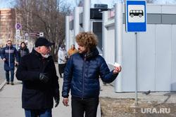 Прогулка по городу блогера Ильи Варламова и главы города Шувалова Вадима. Сургут