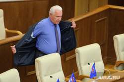 Заседание законодательного собрания Свердловской области перед уходом на летние каникулы. Екатеринбург
