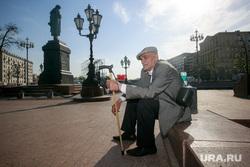 """Несанкционированный митинг """"Он нам не царь"""" на Пушкинской площади. Москва"""