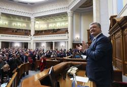 Украина. Петр Порошенко. Военные