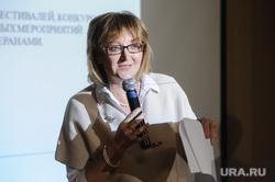 Выборы председателя союза журналистов Челябинской области. Челябинск