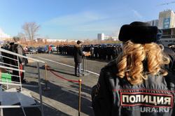 Открытие опорного пункта полиции в микрорайоне Академ. Челябинск