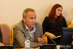 Заседание комитета по экономической политике и природопользованию. Тюмень