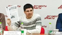 Пресс-конференция Ковригина Евгения. Челябинск