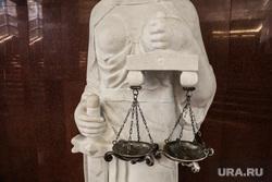 Суд по делу Хабибуллиной, сбившей в центре города пешеходов. Тюмень