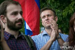 Митинг за отмену пакета Яровой. Москва