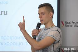 Главный редактор Sports.ru Юрий Дудь во время лекции в УрФУ. Екатеринбург
