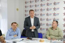 Конференция партии Родина Челябинск