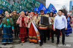 Первомай в Челябинске