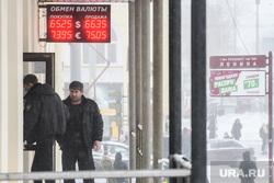 Виды Екатеринбурга необр