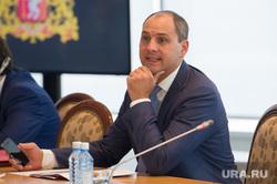 Заседание правительства СО и администрации Екатеринбурга в Ельцин Центре