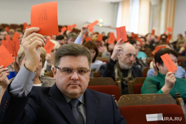 Общественные слушания по внесению изменений в муниципальный устав. Екатеринбург, захаров илья, голосование