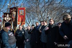 Общегородской молебен Торжества Православия. Екатеринбург