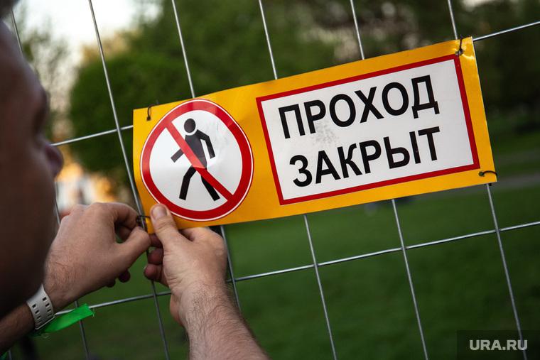 Протест против строительства  храма святой Екатерины в сквере около драмтеатра. Екатеринбург, проход закрыт