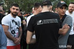 Протест против строительства  храма святой Екатерины в сквере около драмтеатра. Екатеринбург