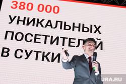 """Презентация нового дизайна """"Е1"""". Екатеринбург"""