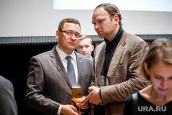 Прием немецкого консульства в честь Дня германского единства. Екатеринбург
