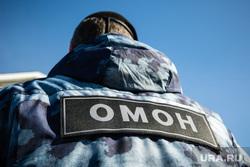 Торжественные мероприятия в честь 5-летия отряда ОМОНа. Сургут