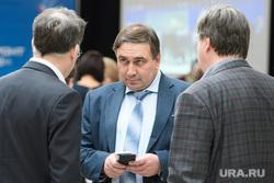 Конференция свердловского отделения ОНФ. Екатеринбург