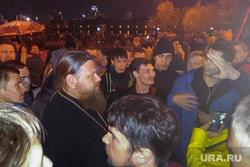 Акция протеста превратилась в уличный фестиваль