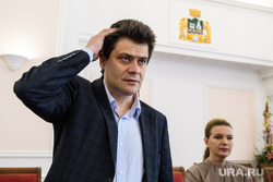 Встреча Александра Высокинского с инициативной группой по вырубке сквера у Театра Драмы. Екатеринбург