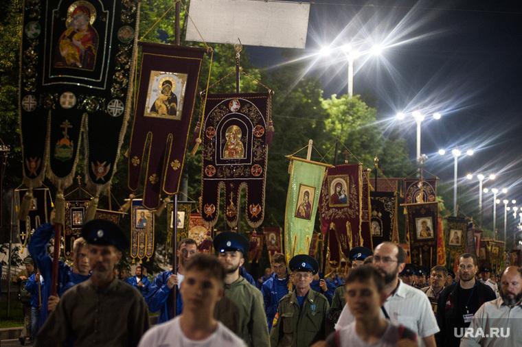 Крестный ход, приуроченный к 100-летию со дня убийства царской семьи. Екатеринбург , казаки, крестный ход, хоругви