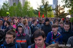 Акция против строительства собора святой Екатерины на Октябрьской площади. Екатеринбург