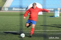 Футбол Челадмин и Трактор. Челябинск