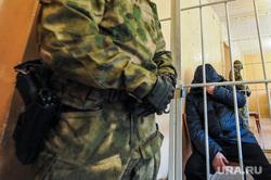 Избрание меры пресечения Владимиру Белоносову, обвиняемому в коррупции. Челябинск