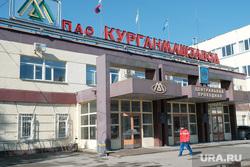 Завод КМЗ. Курган
