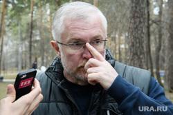 Экскурсия по Зеленой роще от Владимира Злоказова. Екатеринбург