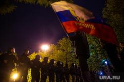 Третий день протестов против строительства храма Св. Екатерины в сквере у театра драмы.Екатеринбург