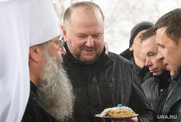 Пасхальный крестный ход. Екатеринбург, торт, куйвашев евгений, митрополит кирилл, цуканов николай