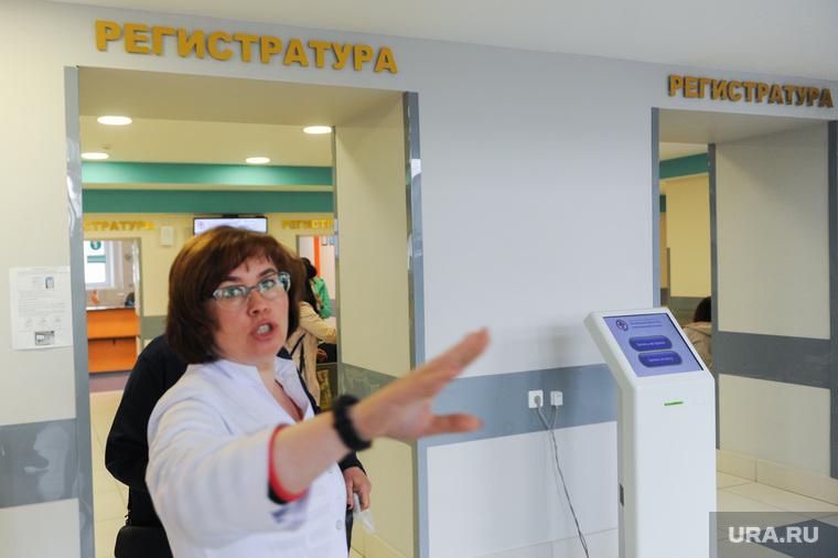 Поликлиника ЧОКБ. Челябинск, здравоохранение, врач, больница, регистратура поликлиники